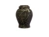 Embrace Green Zebra Urn